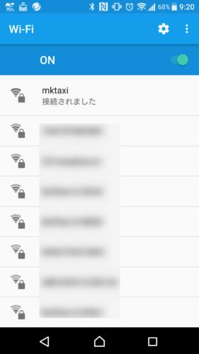 「接続が完了しました」が表示されます。これでWi-Fiへの接続が完了となり、インターネットが利用可能となります。