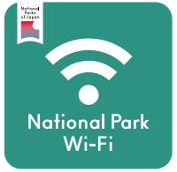 ナショナルパークWi-Fi