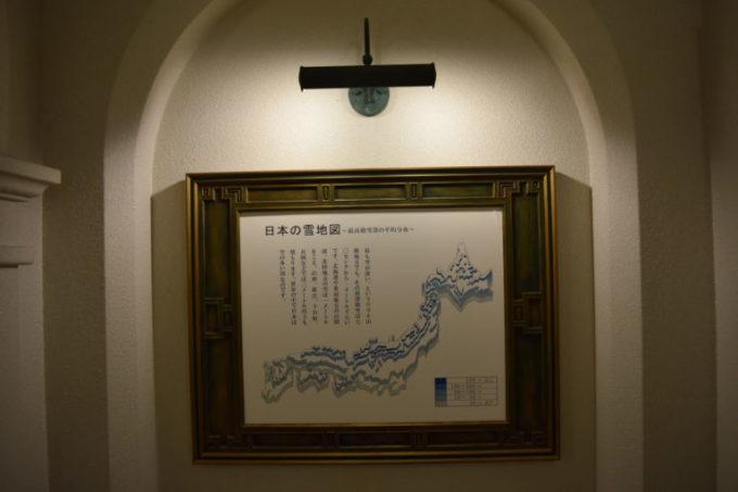 日本の雪地図