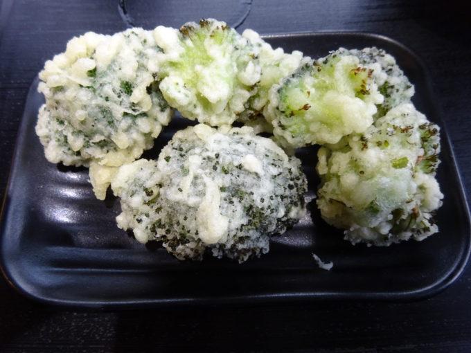 当別町産のブロッコリーの天ぷら。