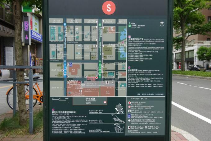 札幌駅南口広場周辺地図