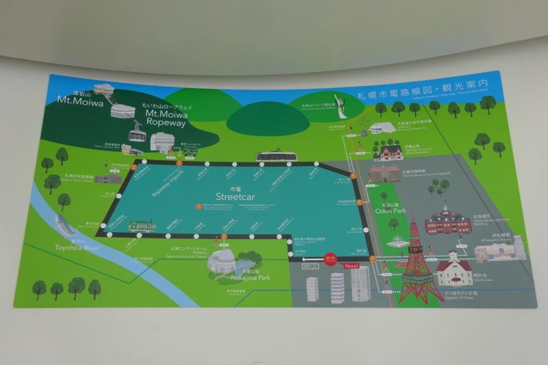 札幌市電路線図・観光案内