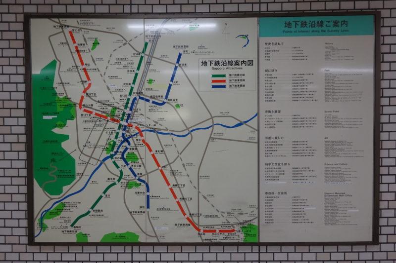 札幌市営地下鉄沿線案内図