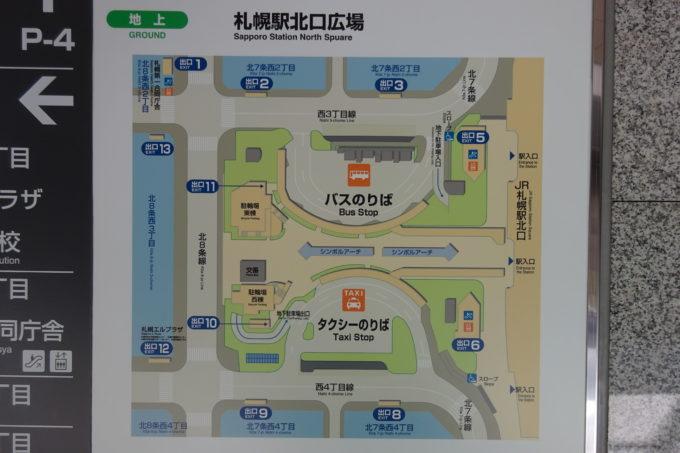 JR札幌駅北口広場(地上階)地図
