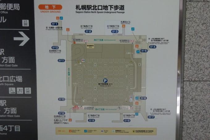 JR札幌駅北口広場(地下階)地図