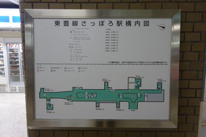 札幌市営地下鉄東豊線「さっぽろ駅」構内図