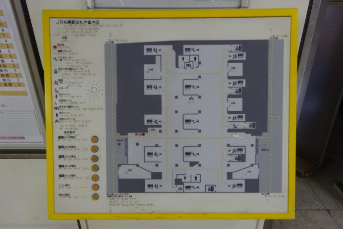 JR札幌駅案内図・触地図(点字ブロック・音声案内)
