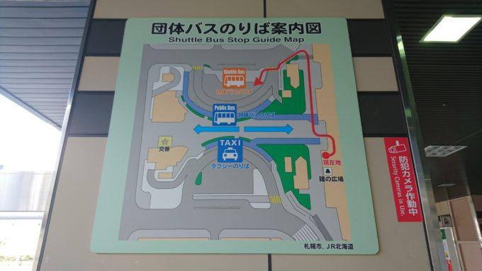 札幌駅北口団体バス乗り場案内図