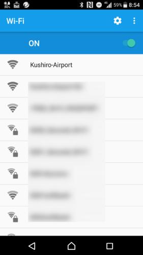 SSID「Kushiro-Airport」を選択。