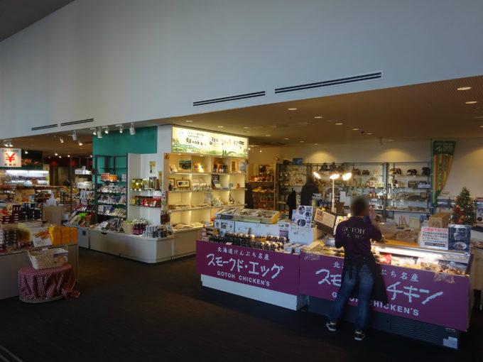 旭川駅地場産品展示販売コーナー