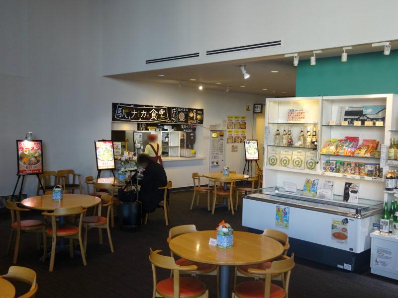 旭川観光物産情報センター飲食コーナー