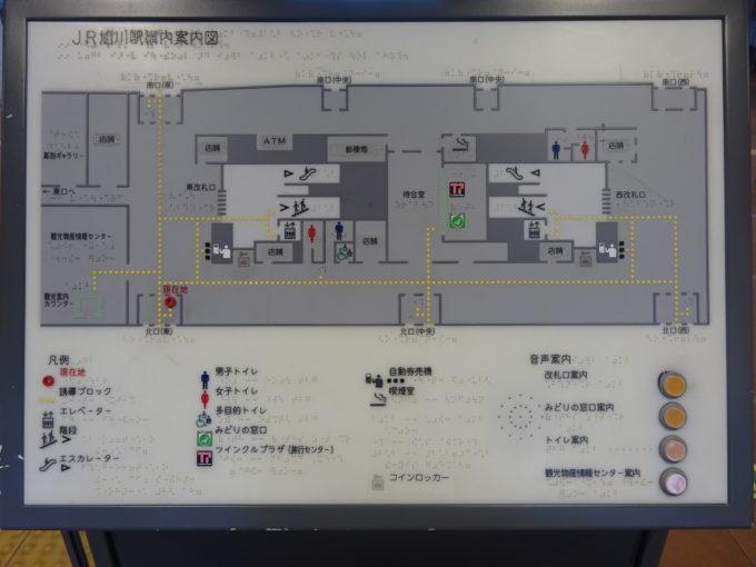 JR旭川駅構内案内図