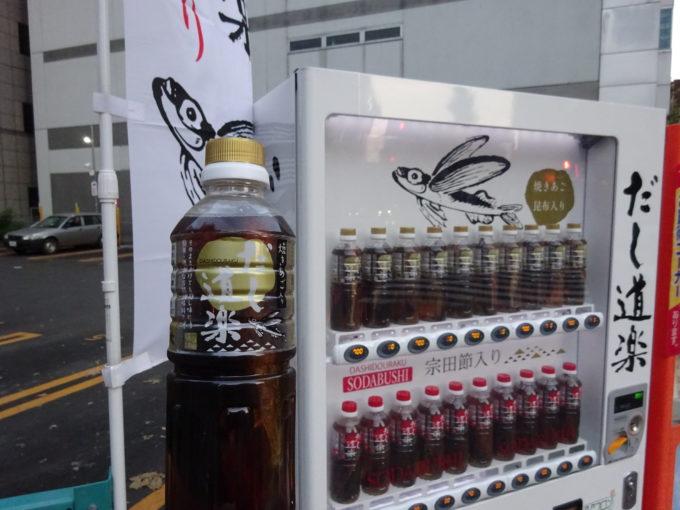 二反田 醤油