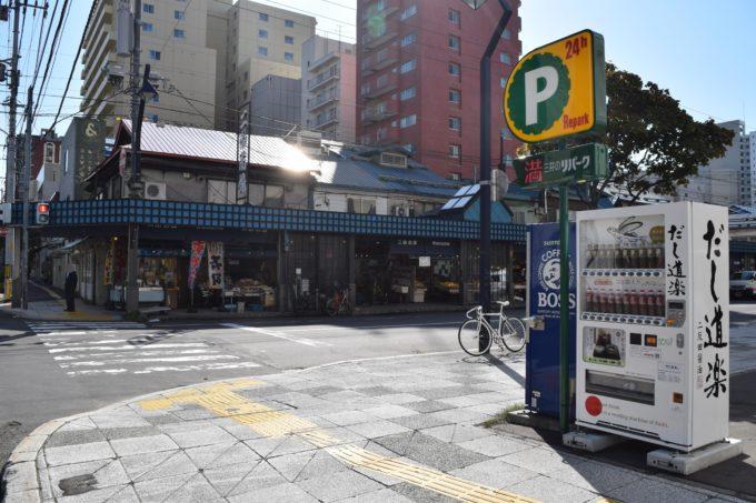 だし道楽自販機「三井のリパーク札幌南2東2」