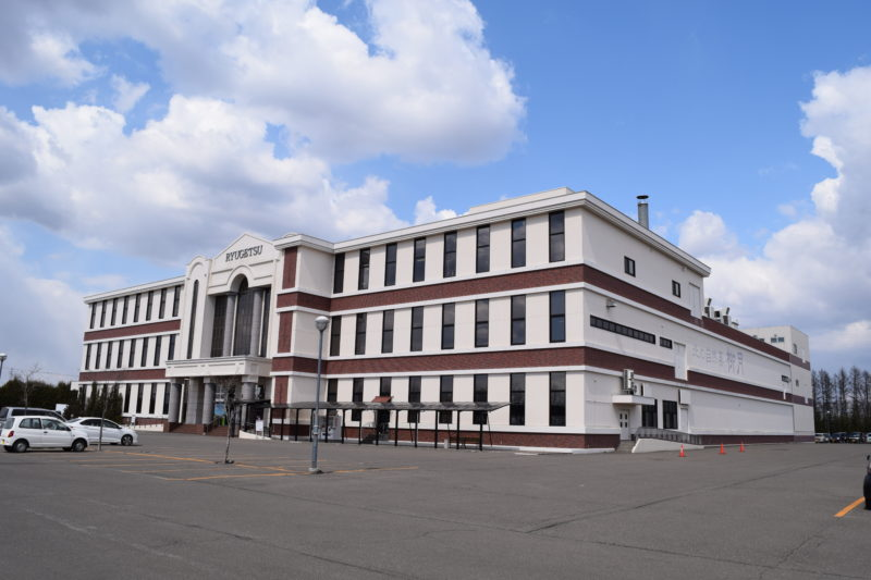 音更町の工場見学・施設見学・社会科見学スポット一覧