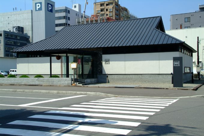 日本清酒千歳鶴酒ミュージアム