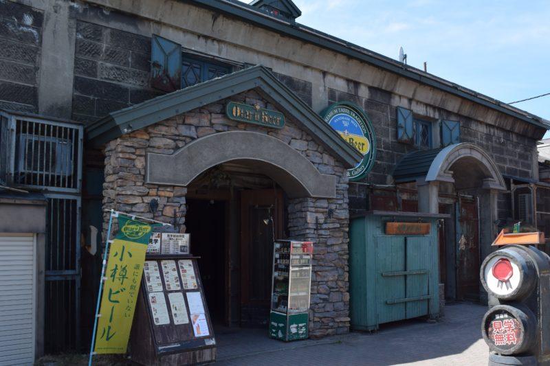 小樽ビール小樽倉庫