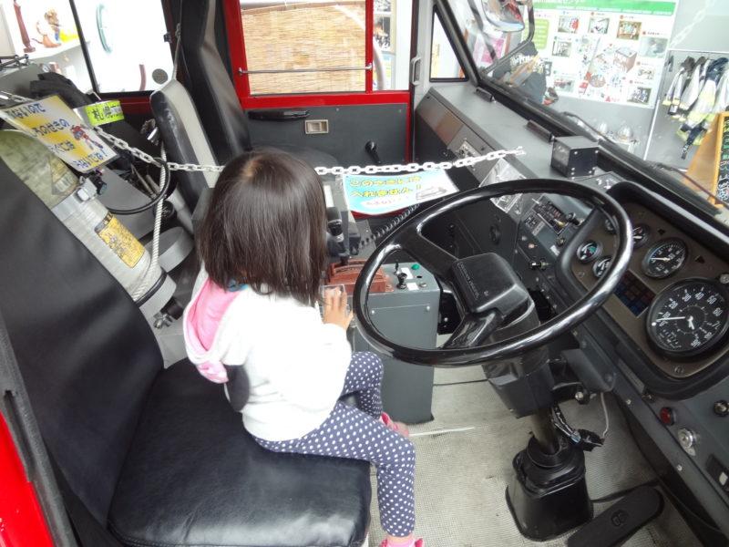 はしご車運転席