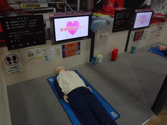訓練用の人形を使い心肺蘇生や骨折時の応急処置を体験