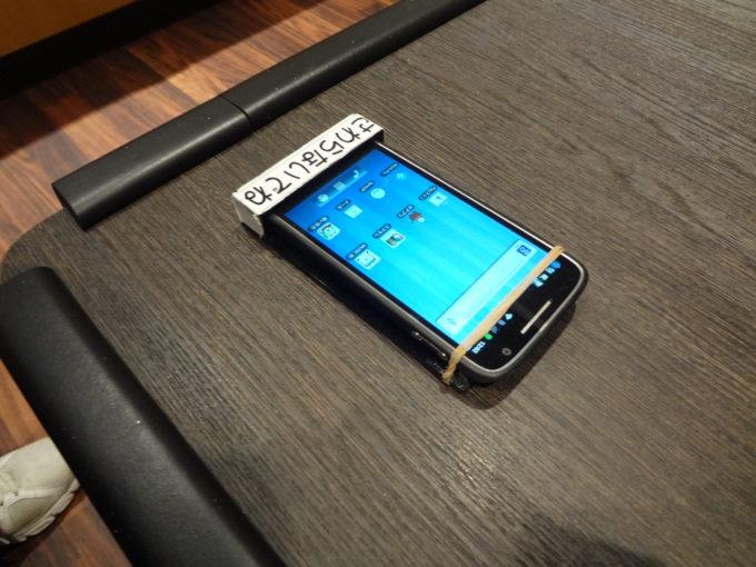 スマートフォンには緊急地震速報が流れます。
