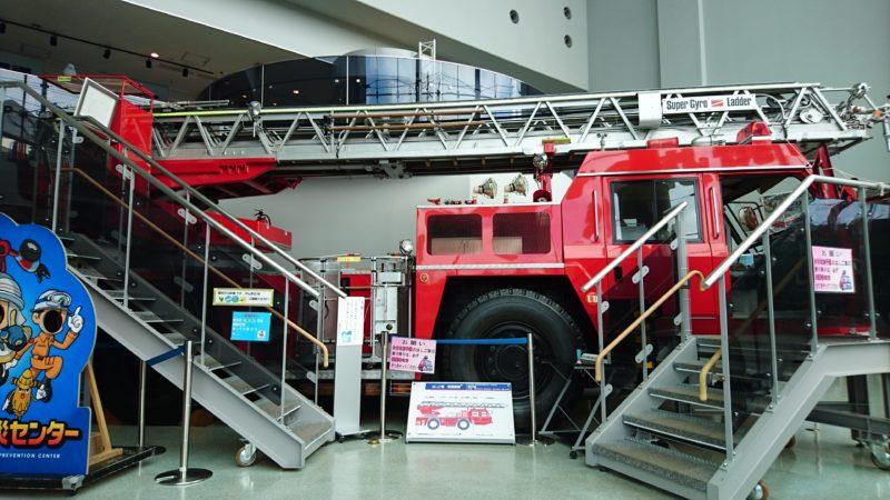 札幌市民防災センターにあるはしご車