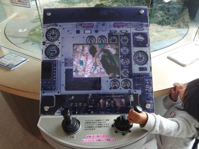 ヘリコプターに搭載した小型カメラの映像