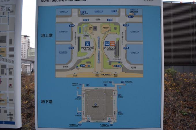 JR札幌駅北口広場(地上階・地下階)