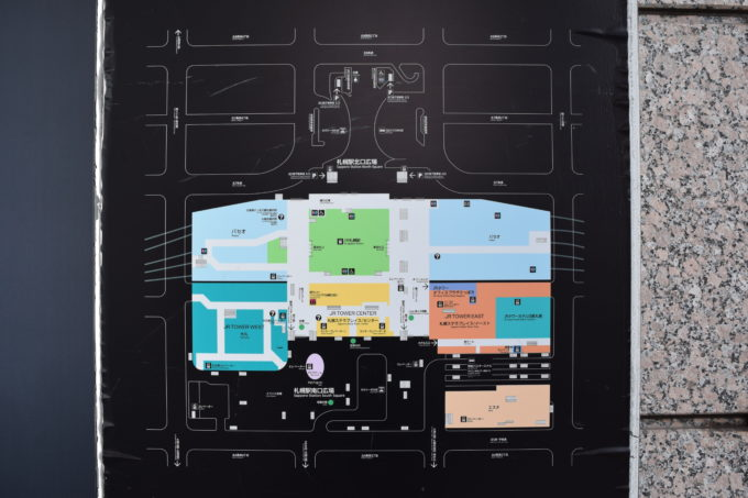 札幌駅周辺全体図