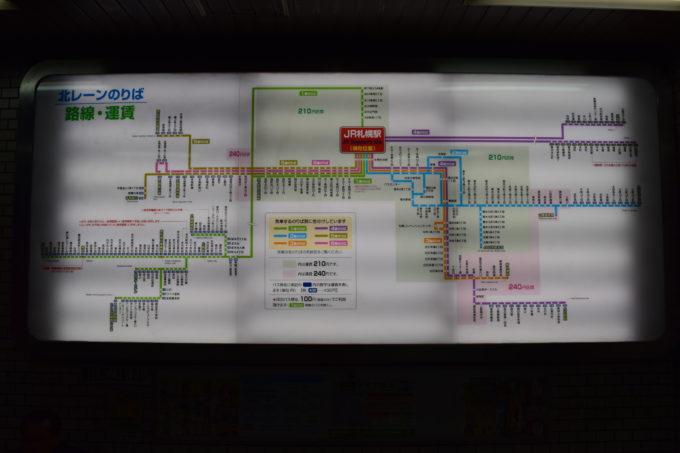 バス路線図・運賃