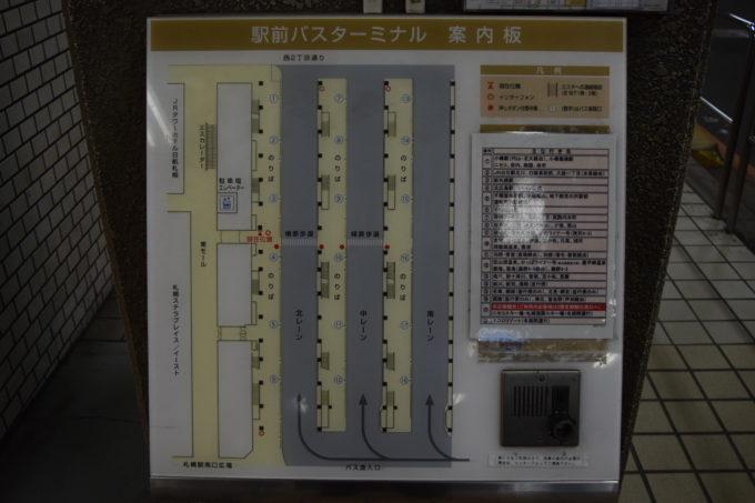 駅前バスターミナル案内板(北レーン・中レーン・南レーン)