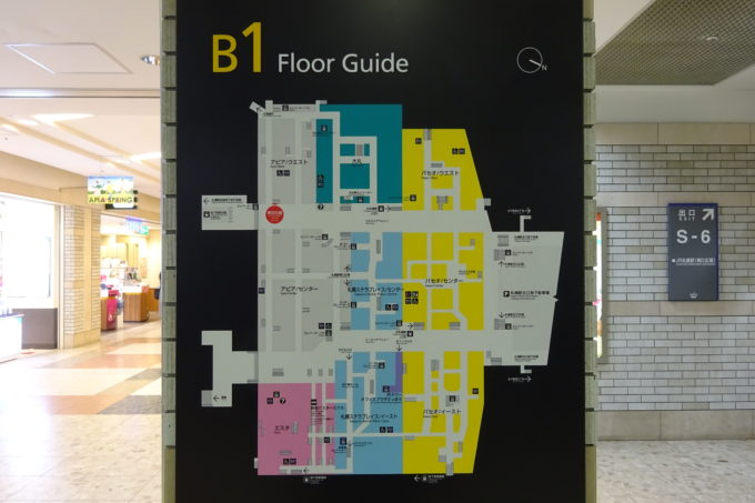 JRタワー地下1階(札幌駅地下)