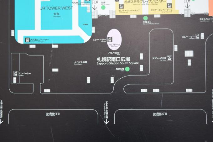 札幌駅南口周辺及び住所(条・丁目)