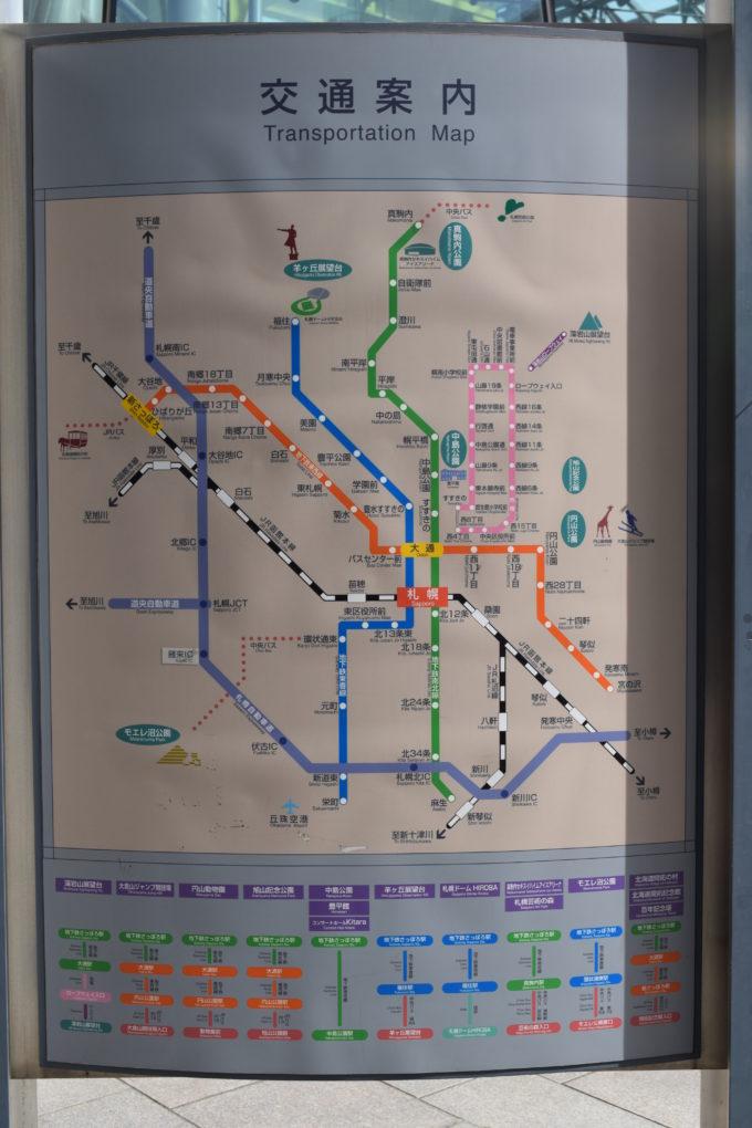 交通案内(JR北海道・札幌市営地下鉄・札幌市電)