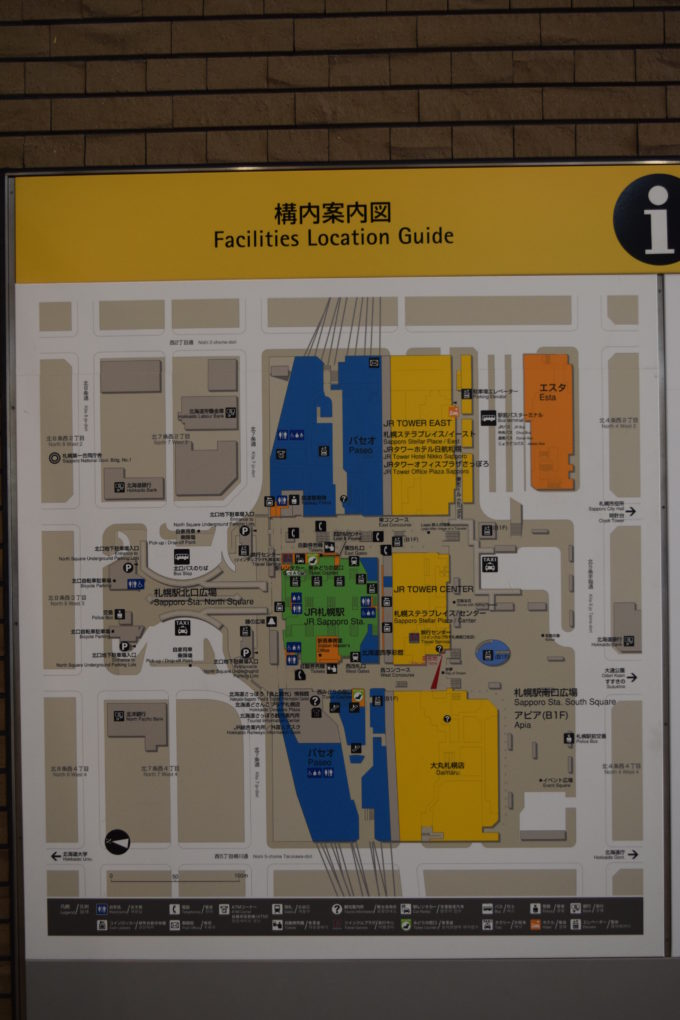 札幌駅構内案内図