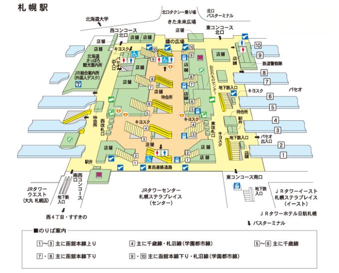 JR札幌駅構内図
