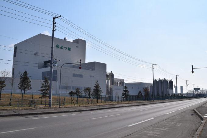 よつ葉乳業十勝主管工場