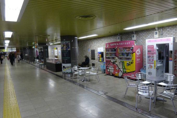 東豊線大通駅地下2階改札内連絡通路休憩スペース