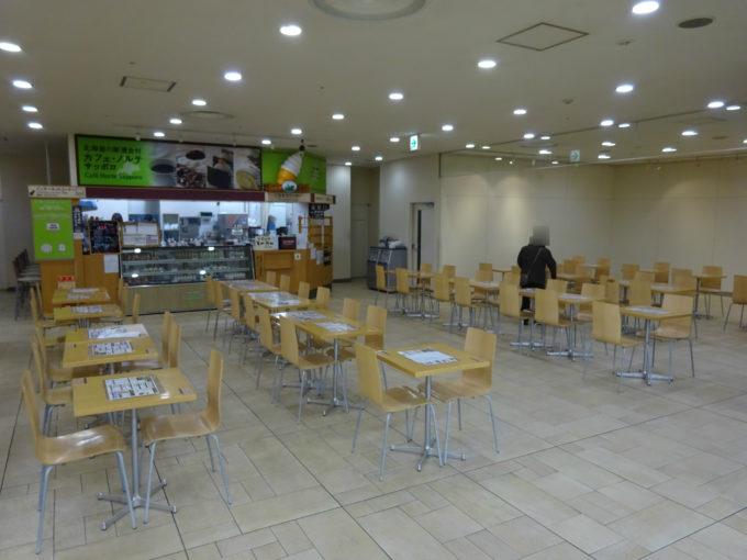 カフェ・ノルテ・サッポロ