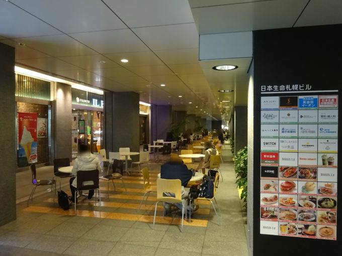札幌駅前通地下広場チカホ日本生命札幌ビル前休憩スペース