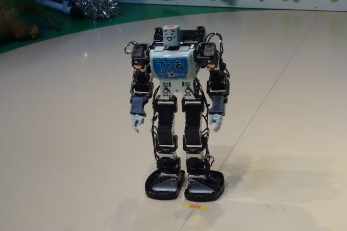 ロボットのてつおくん