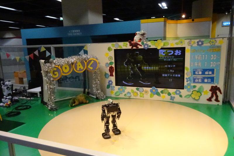 札幌青少年科学館ロボットショー