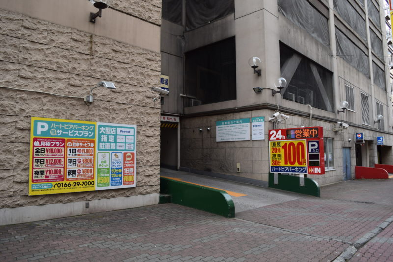ハートピアパーキングの駐車場入口付近