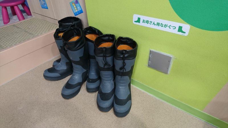 砂場遊びに活用できる長靴