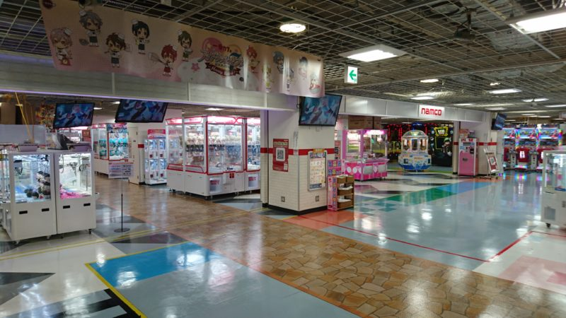 ナムコ札幌エスタ店
