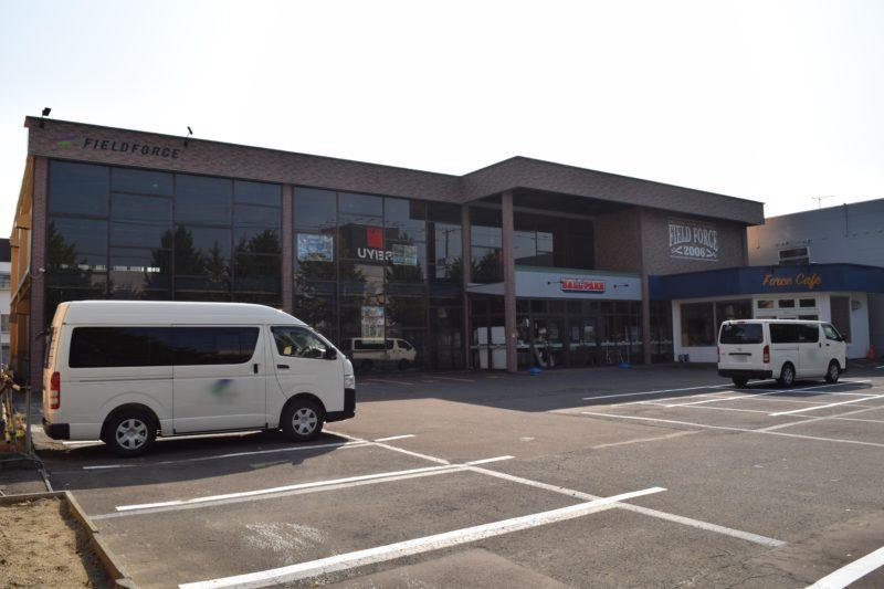 ボールパーク札幌