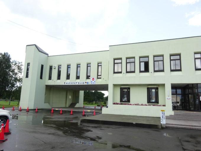 秩父別町ファミリースポーツセンター左側