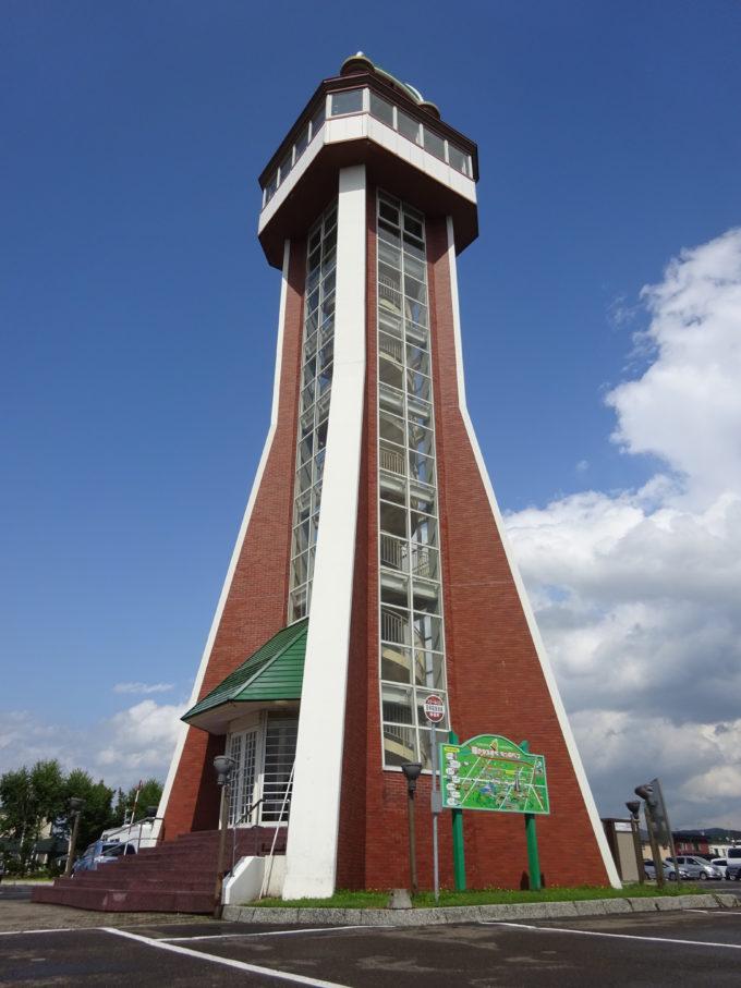開基百年記念塔