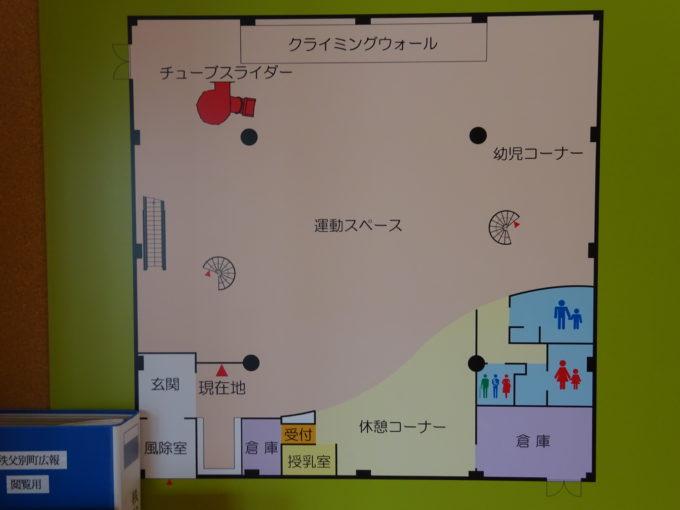 ちっくる館内の地図