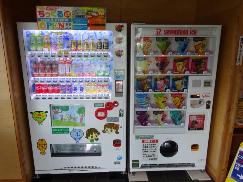 飲料自動販売機とアイスクリーム販売機