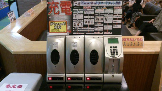 携帯電話・スマートフォン・タブレット対応の携帯電話充電器